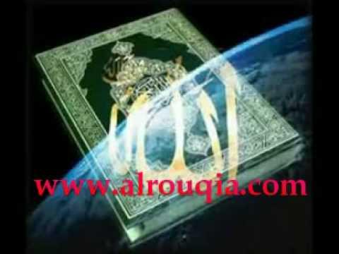 ... a3chab,aachab,a3chab tibiya,a3chab tabi3iya,agadir,AGADIR,MAROC,maroc