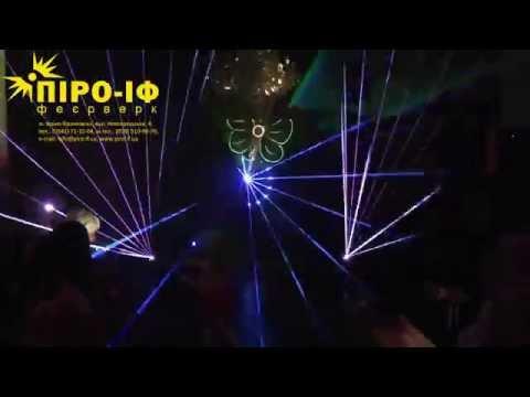 Панорамне весільне лазерне шоу на 3 лазерних прилади