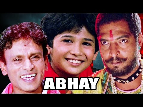 Abhay ( The Fearless ) - Hindi Dubbed Full Horror Movies - Kids Film - Bollywood Latest Movies