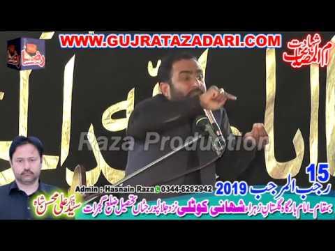 Allama Mushtaq Alvi  | 15 Rajab 2019 | Shahni Kotli Gujrat || Raza Production