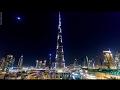 Emaar Dubai The Centre Of Now Theme Song mp3