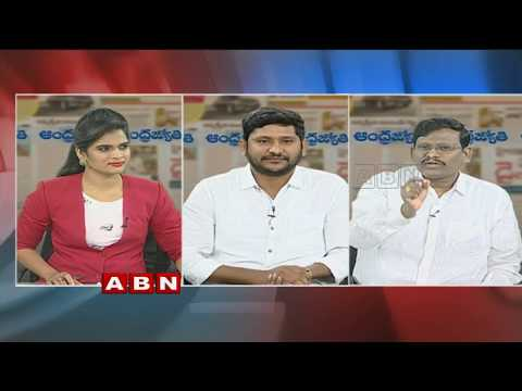 Debate on CM Chandrababu Naidu Comments on BJP at TDP Mahanadu | Public Point | Part 1
