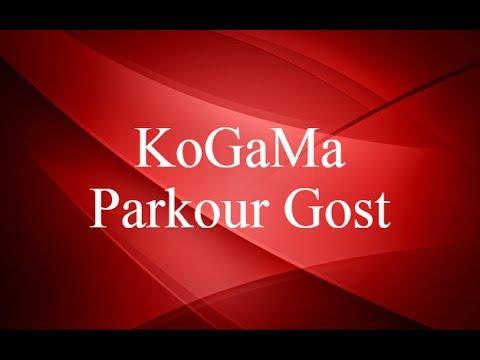 KoGaMa Parkour Gost