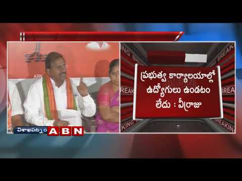 MLC Somu Veerraju slams CM Chandrababu Naidu over comments on PM Modi