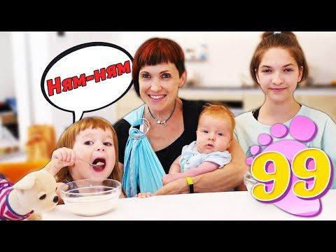 Бьянка готовит кашу - Маша Капуки и игры для детей в шоу Привет, Бьянка
