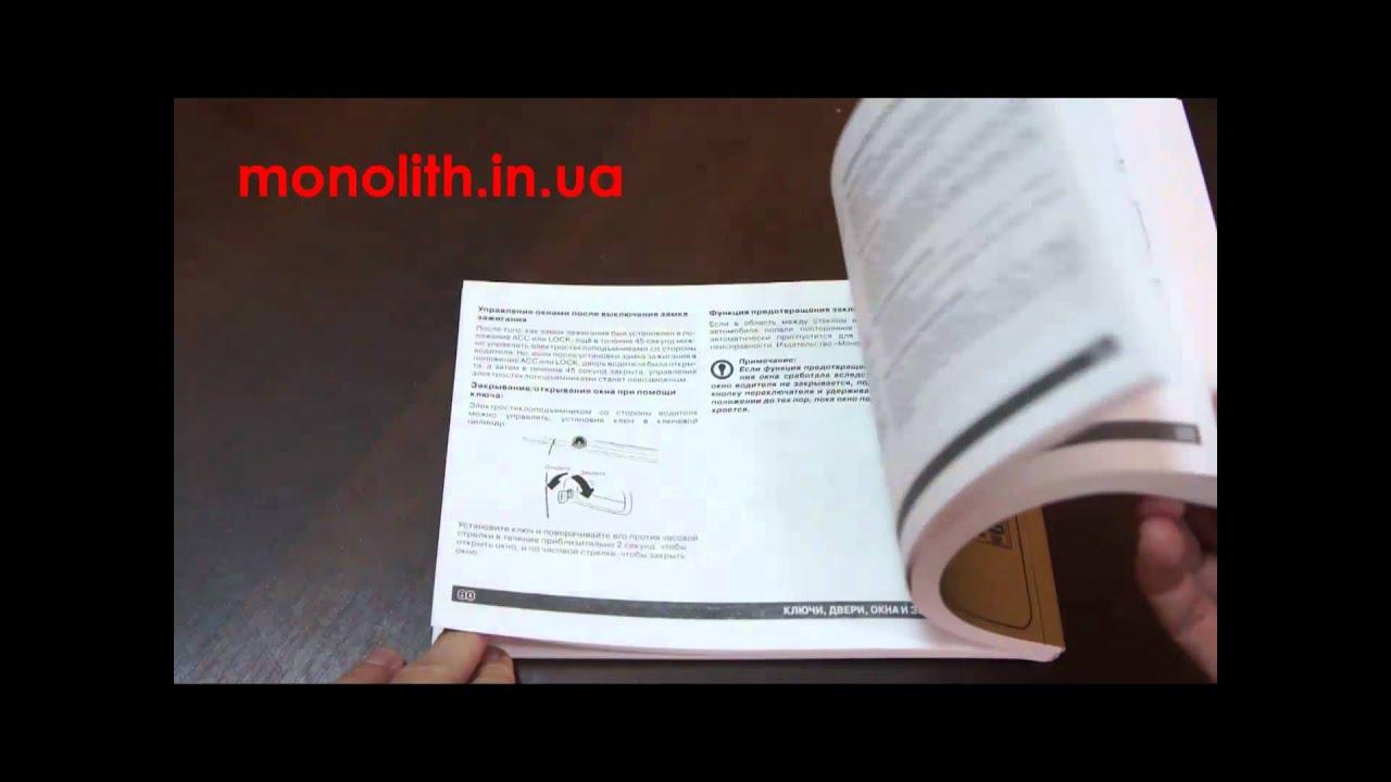 описание и инструкция по применению этнс 100 2