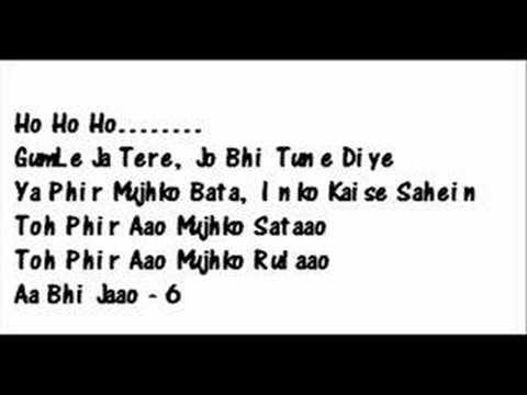 Toh phir aao with lyrics