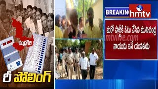 Chandragiri Re Polling Updates | hmtv