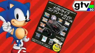 Sega Genesis / Mega Drive 30th Anniversary History Guides From Japan - It's All In Books - GTV