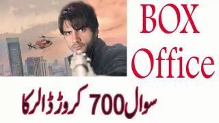 Sawal 700 Crore Dollar ka Box Office Collection 2016