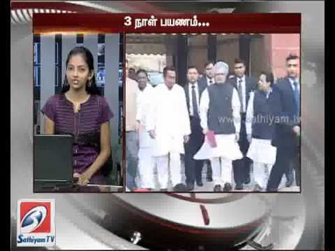 Prime Minister on a three-day visit to Japan - Sathiyam tv News