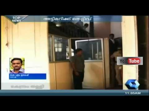 Paravur Molestation: Crime Branch Finds Asst. Prosecutor Trying To Sabotage Case