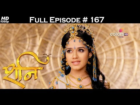 Shani - 27th June 2017 - शनि - Full Episode (HD) thumbnail