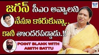 జగన్ సీఎం అవ్వాలని నేనూ కోరుకున్న.. కానీ || DK Aruna About Ys Jagan Mohan Reddy || Gadwal MLA | Myra
