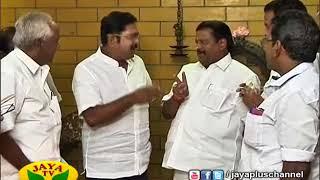 டிடிவி தினகரனுடன் கழக நிர்வாகிகள், தொண்டர்கள் சந்திப்பு 20 11 2017