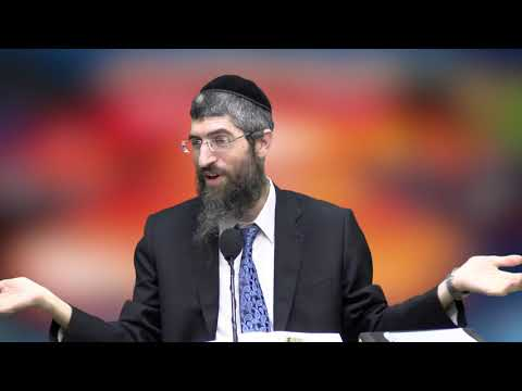השקעה בטוחה - הרב יצחק יוסף HD