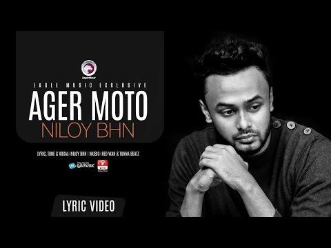 Niloy BHN - Ager Moto (Official Lyric Video) | Bangla R&B
