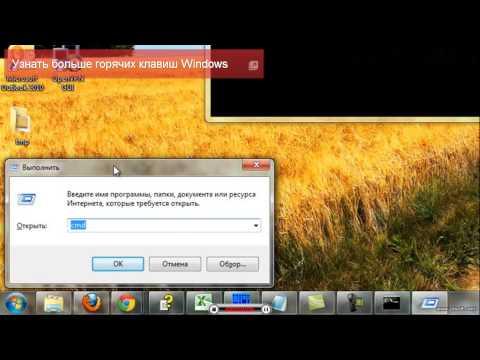 Видео как проверить БИОС на компьютере