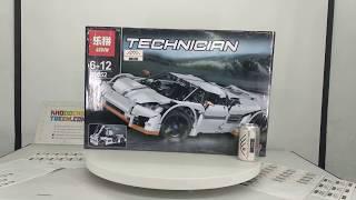 Mở hộp Lepin 20052 Lego Technic MOC The Predator Supercar Set MOC-2811 giá sốc rẻ nhất