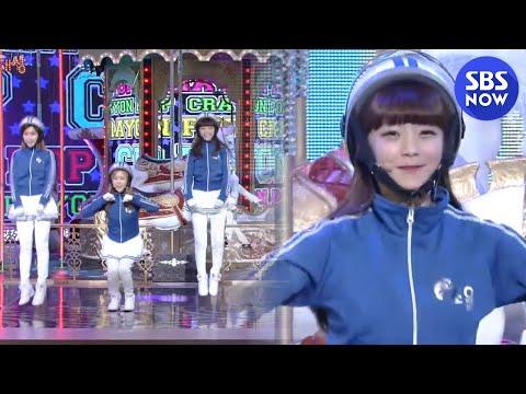download lagu SBS 2013연예대상 - 축하공연 '빠 gratis