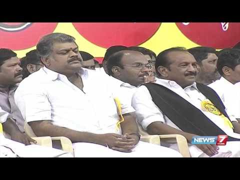 PWF-DMDK coalition's dream turns true: Thirumavalavan   News7 Tamil