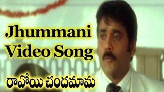 download lagu Ravoyi Chandamama Movie  Jhummani Jhummani  Song  gratis