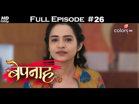 Bepannah - 23rd April 2018 - बेपनाह - Full Episode thumbnail