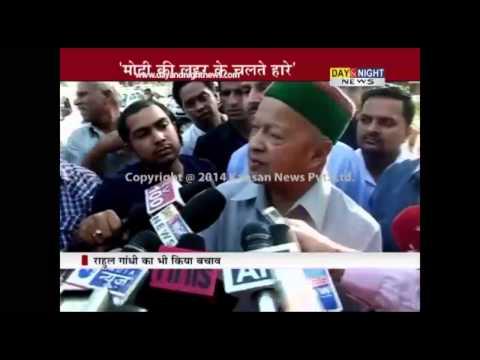Himachal Pradesh CM Virbhadra Singh Meets Sonia Gandhi | Rules Out Resignation