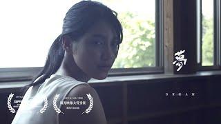 南島原市観光ショートフィルム 「夢」