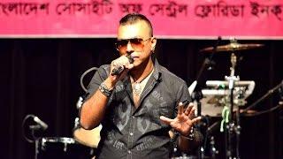 Chander Batir Kosom Dia by Biplob