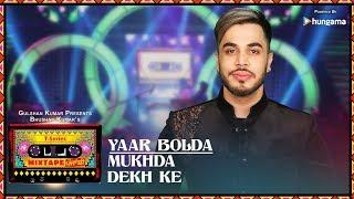 T Series Mixtape Punjabi Yaar Bolda Mukhda Dekh Ke Audio Surjit Gitaz Bindrakhia