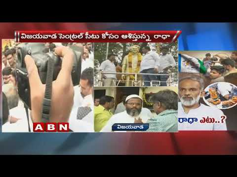 Vangaveeti Radha to hold meeting over his next step on Political Career