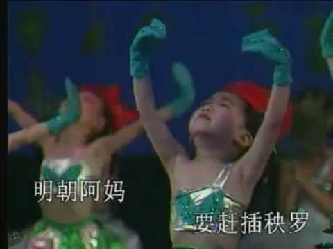 Cantonese Children's Songs Part 4