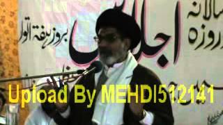 download lagu Allama Syed Muhammad Taqi Naqvi Momineen Per Ahsan-e-ilahi + gratis