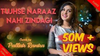 Tujhse Naraz Nahi Zindagi Female Cover  Sanam  Lat