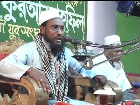 Bangla Waz 2013 Maulana Kamal Uddin Ansari Pt 1-2,poshimbag Samaz Kollan Porisod,14-02-2013 video