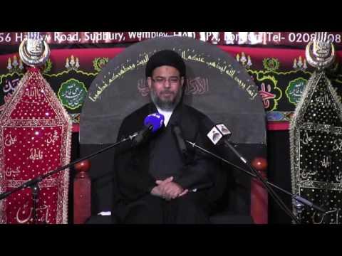Ayatullah Sayed Aqeel Algharavi | Muharram 1438/2016 | Majlis 5