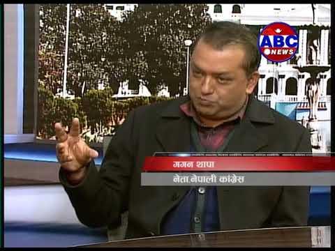 Straight Talk with: गगन थापा (नेता,नेपाली काँग्रेस )