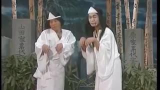 Hài Nhật Bản - Làm ma cũng phải học (VIETSUB)