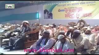 Maulana Hafizur Rahman Siddiki New Bangla Waz 2016 , January 27 in Aftab Nog