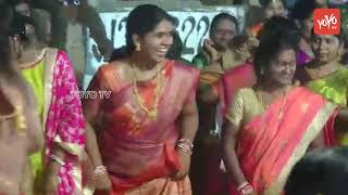 Bathukamma Celebrations In Narsampet | Warangal | Bathukamma Songs 2018