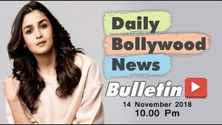 Latest Hindi Entertainment News From Bollywood | Alia bhatt | 14 November 2018 | 10:00 PM