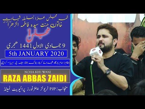 Ayyam-e-Fatima Noha   Raza Abbas Zaidi   9th Jamadi Awal 1441/2020 - Ancholi  - Karachi