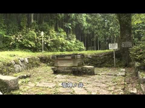 恵那市 「岩村城址」 ~藤坂の険~
