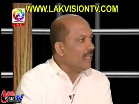 Rathu Ira 2018-12-10