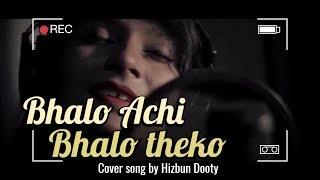 VALO ACHI VALO THEKO ANDREW KISHORE & KONOK [ COVER SONG BY HIZBUN DOOTY]   Tribute To SALMAN SHAH  