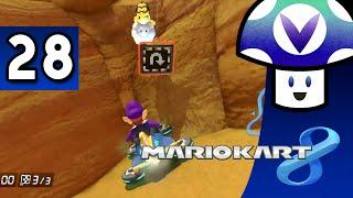 [Vinesauce] Vinny - Mario Kart 8 (part 28)