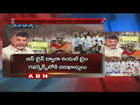AP Govt Takes key decision on Pension System