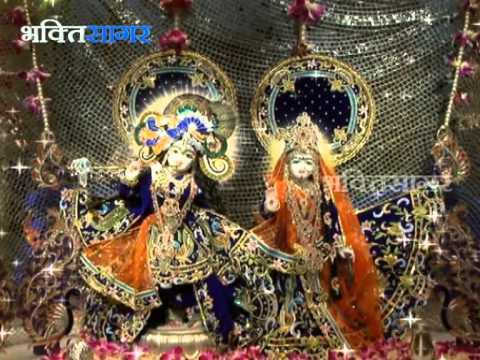 Laadli Adbhut Nazara Tere Barsana Me Hai :by Govind Bhargav Ji video