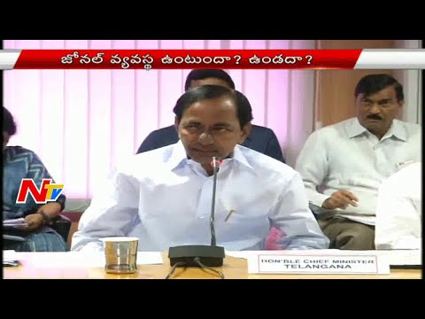 Will There Be Zonal System In Formation Of New Districts In Telangana? - NTV